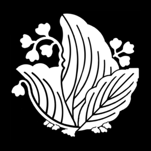 Government Seal of Japan - Image: Kiri chō inverted