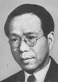 Kiyoshi Miki