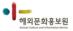 Korean Culture and Information Service - Logo of the Korean Culture and Information Service