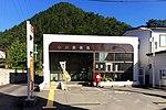 Kogawa Post Office, Iwaizumi, Iwate, Japan.jpg
