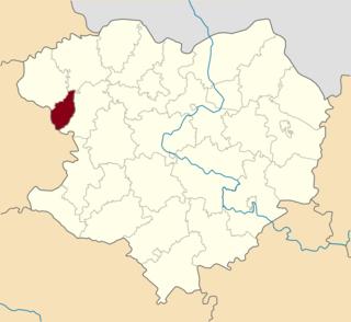 Kolomak Raion Former subdivision of Kharkiv Oblast, Ukraine