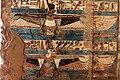 Kom Ombo, Tempeldecke (Detail) 0366.JPG