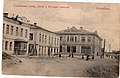 Konotop Gogolevsyka choloviccha gimnazia кв 11881 іп 1911.jpg
