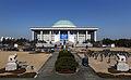 Korea National Assembly 01.jpg