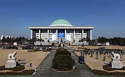 Korea National Assembly 01.jpg