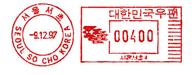 Korea stamp type PO-A5.jpg