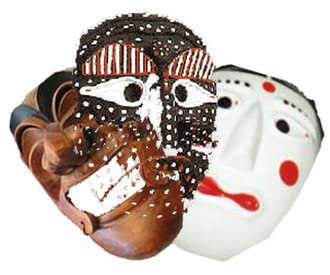 Korean mask - Image: Korean folkdance mask