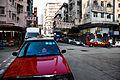 Kowloon district street view, Hong Kong, China, East Asia.jpg