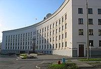 Krasnoturinsk municipal administration.jpg