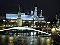 Kremlin - tour Vodovzvodnaïa, clocher d'Ivan le Grand et cathédrale de l'Archange-Saint-Michel.jpg
