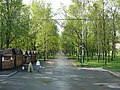 Kremlivsky park VN.JPG