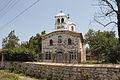 Krushuna-church.jpg