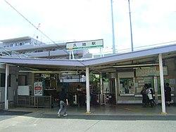 駅舎(2007年9月2日)