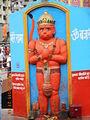 Kumbhmela Nashik 2015 - Lord Hanuman.JPG