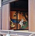 Kyoto Kaiserpalast Otsunegoten Innen 1.jpg