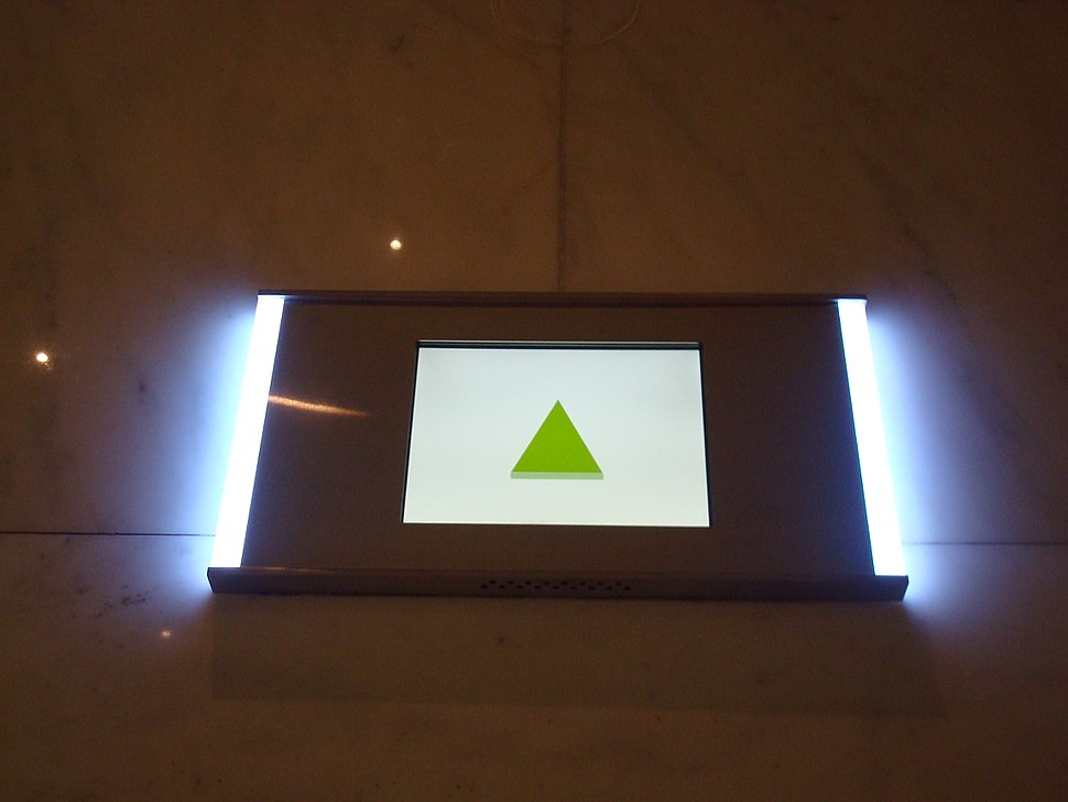 LCD elevator indicator