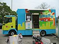 LCSD Mobile Library(Light).JPG