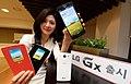 LG전자, 라이프맞춤형 스마트폰 'LG Gx' 출시 (2).jpg