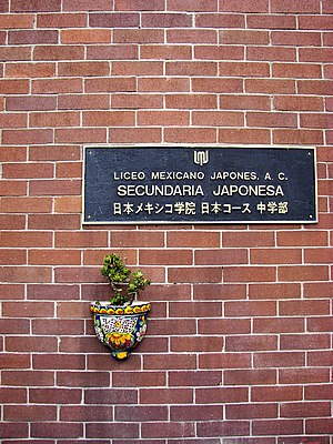 Liceo Mexicano Japonés - The junior high school of the Japanese section