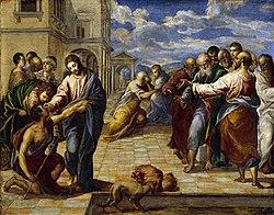 La Curación del Ciego (1567), Dresde. Pintura del periodo veneciano todavía al temple (metodo empleado en Creta). El Greco asimiló rapidamente los conceptos de la pintura veneciana.