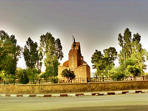Laghouat Monument Near Taxi's Station.jpg