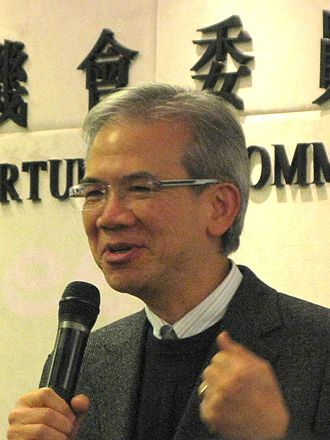 Office of the Chief Executive - Image: Lam Woon kwong