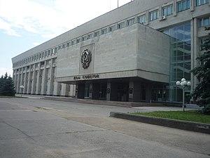 Ulyanovsk - Ulyanovsk Oblast Administration