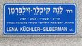 Lena Kuchler-Silberman Street Sign.jpg