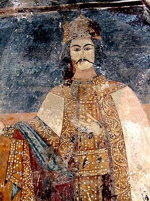 Levan II Dadiani - Fresco of Levan II