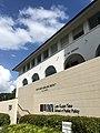 Li Ka Shing Hall, LKY School, February 2020.jpg