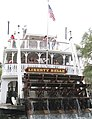 Liberty Belle-Magic Kingdom - panoramio.jpg