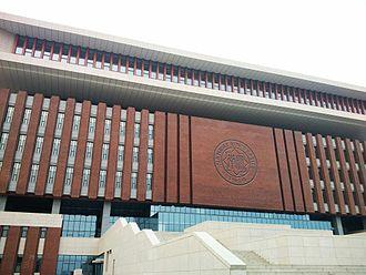 Nankai University - Library of Nankai University New Campus