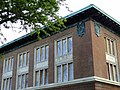 Lincoln Hall - UIUC - DSC09123.JPG