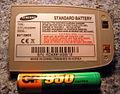 Lithium-ion polymer battery.jpg