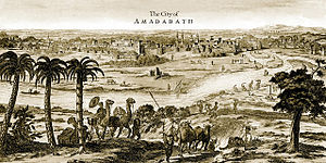 Sabarmati River - Lithograph by Dutchman Philip Baldeus depicting Ahmedabad and Sabarmati river circa 1752