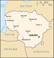 Lithuania-map-ukr.PNG