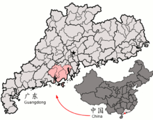 Location of Siyi within Guangdong China.png