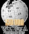 Logo150k.png