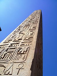 Egyptian Architecture architectural sculpture - wikipedia