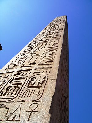 Architectural sculpture - Luxor Obelisk