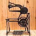 Máquina de costura de couro (01).jpg