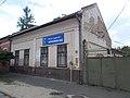 Móricz Zsigmond Művelődési Ház, 2017 Nyíregyháza.jpg