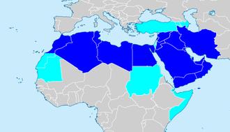 MENA - Image: MENA