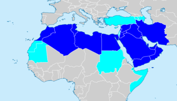 Северная африка и средний восток страны список