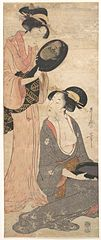 Two Ladies, Each with a Portion of a Lacquered Mirror