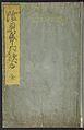 MET JIB182 003.jpg