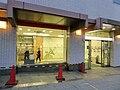 MUFG Bank ATM Corner Gakuenmaeeki-Kitaguchi at night.jpg
