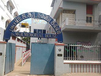 T. Nagar - M G R Memorial house T Nagar