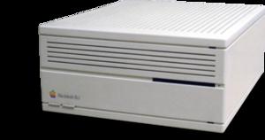 Macintosh IIci - A Macintosh IIci