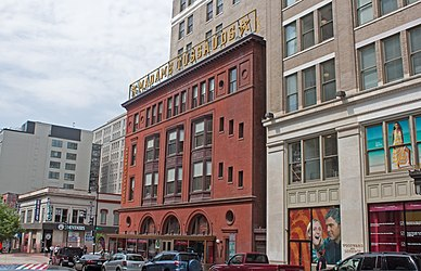 Madame Tussauds, Washington, D.C. 2011 3.jpg